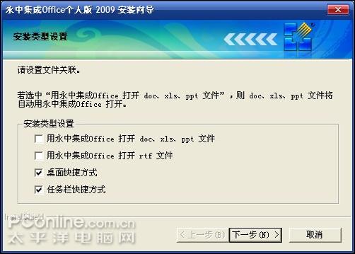 annuaire-ski.com_九度软件
