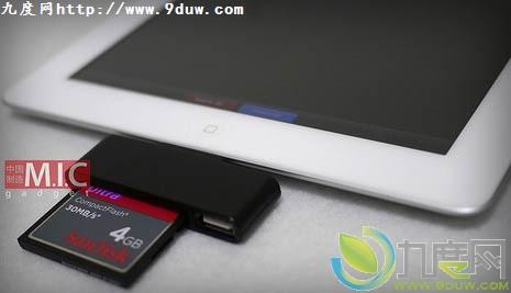 gadget推出ipad专用cf卡读卡器
