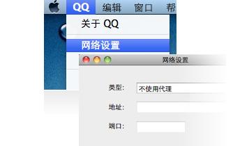 Mac动态QQ1.1.0发布:v动态视频聊天、多人对梦幻西游微平台包图信表情图片