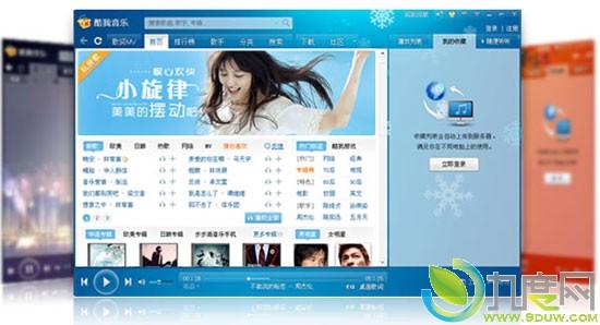 下载:酷我音乐盒2012新春版6.0.2.3