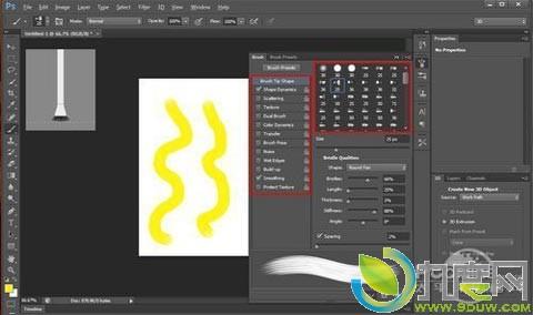 Adobe Photoshop CS6新功能抢先体验
