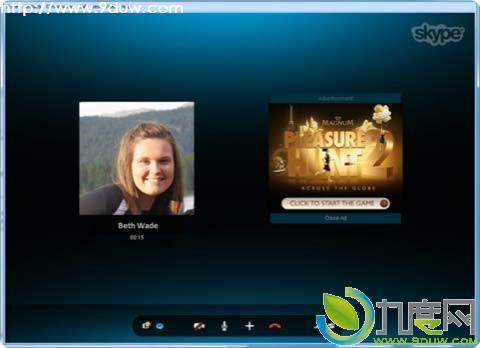 新版skype将在对方头像框内植入广告