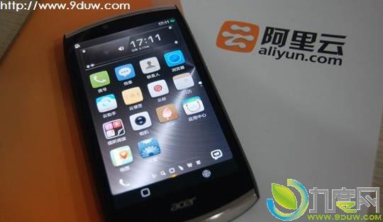 云os手机 [技术交流] 除了安卓/iOS 手机操作系统原来还有这么多