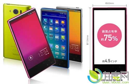 夏普发布三边框最薄4.5英寸igzo手机shl24