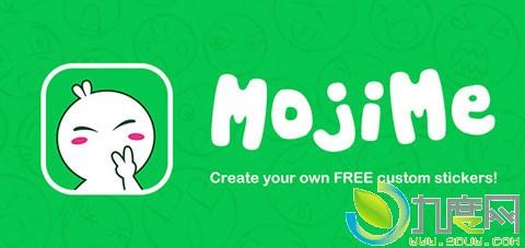 微信自定义动态图片制作软件(Mojime)Andorid搞笑gif动态包表情大全表情图片