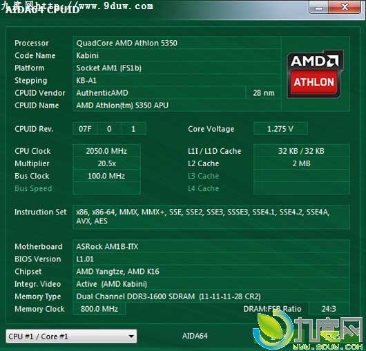 硬件识别检测利器AIDA64 V4.30.2900版发布