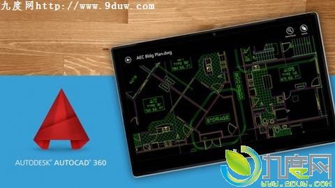 AutoCAD360免费预览版发布cad中螺纹图纸标注怎么图片