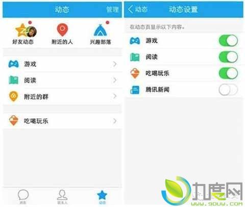 2011qq��`'�.+zf_apple.com/cn/app/qq-2011/id444934666?mt=8