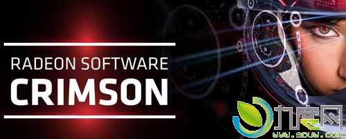AMD Radeon Crimson显卡驱动15.12正式版发布:修复20项BUG