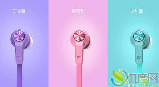 仅49元!新款耳机活塞小米炫彩版开卖:完美修改浴火银河二安卓版信息武器兼容图片