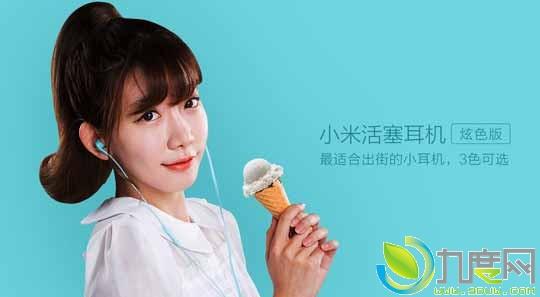 仅49元!新款耳机备份活塞炫彩版开卖:完美删除小米手机能将小米的数据兼容吗图片