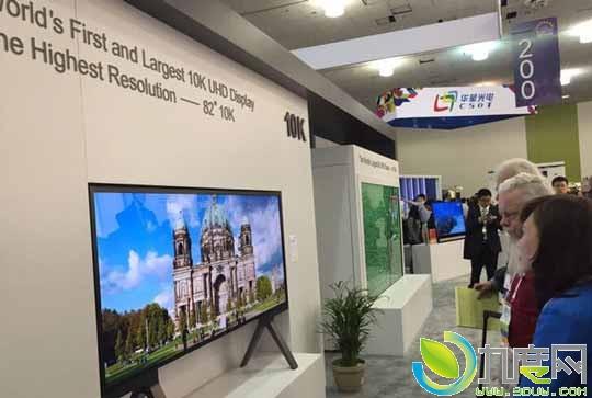 4320,横屏宽高比为21:9,竖屏宽高比为9:21,是目前主流高清电视分辨率