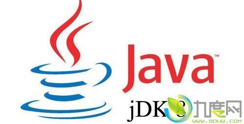 Java开发工具JDK v8U102版本下载:例行更新数