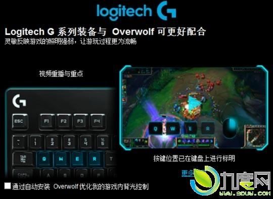 pk108码计划_九度网 北京pk108码技巧 操作系统 系统驱动  — 在用户界面增加