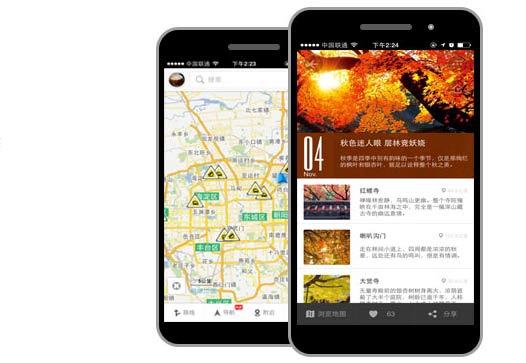 高德地图Android版V8.1.8正式发布!高晓松语音来了
