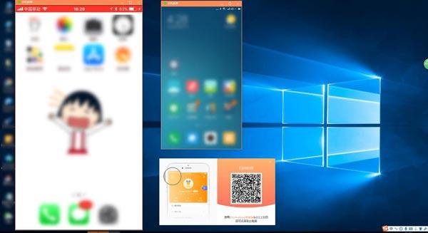 向日葵远程控制软件8.0新版本发布:支持手机投屏