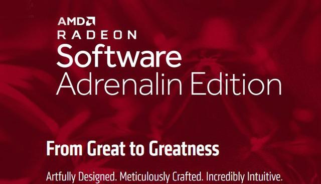 AMD肾上腺素Adrenalin显卡驱动18.10.1更新:支持Win10十月更新