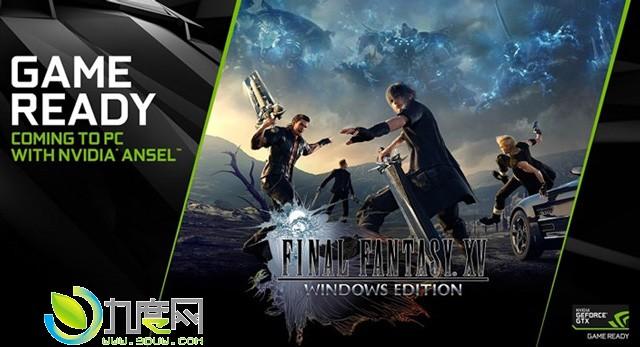 NVIDIA Geforce 417.35驱动:为《最终幻想 15》提供DLSS支持