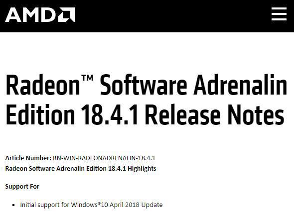 AMD Radeon 18.4.1显卡驱动发布:支持Win10四月Build17134更新