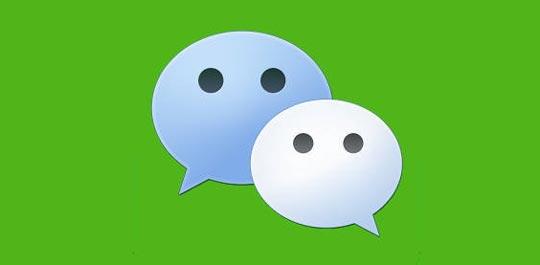 微信iOS 6.6.7发布:文章可缩小为浮窗、最近使用表情单独展示