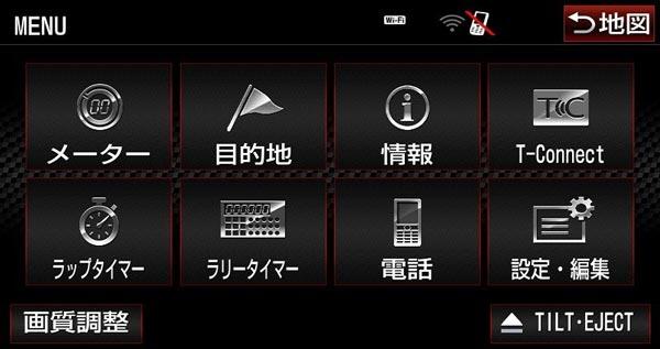 丰田86 GR Sport运动套件车型官图发布:更有运动风范