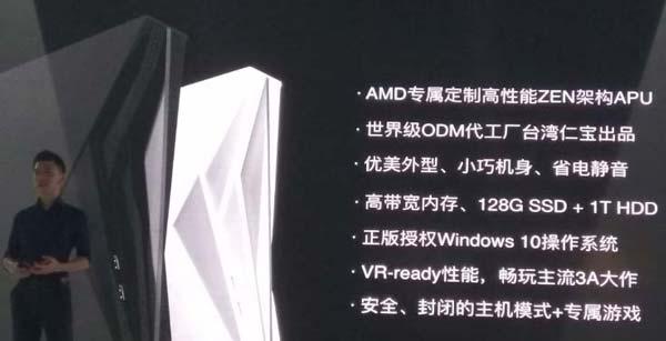4998元!小霸王Z+新游戏电脑发布:AMD定制处理器/8GB内存