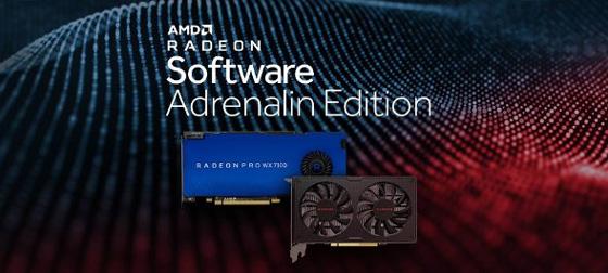 AMD显卡驱动Adrenalin 2019 19.1.1发布:解决升级提醒反复出现的Bug