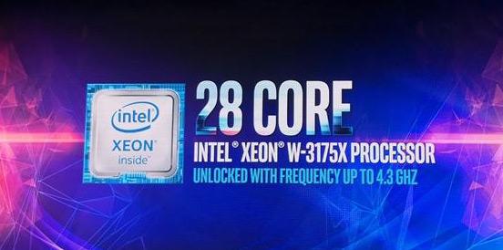 2999美元!Intel至强处理器Xeon W-3175X正式登场:28核心56线程不锁频