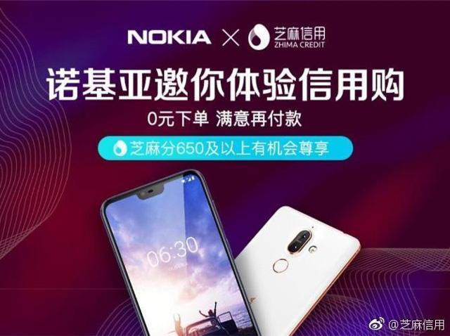 Nokia X6加入支付宝芝麻信用购计划:0元免费下单并体验手机,不满意7天退货