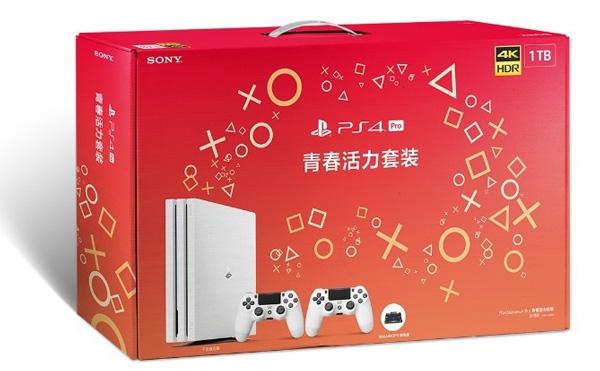 索尼在中国发布两款特供版PS4 Pro青春套装:PlayStation 4 Pro青春活力套装和PlayStation 4 Pro青春相伴套装