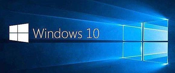 Windows 10 19H1预览版的最新ISO镜像官网下载