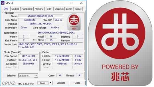 CPU-Z最新1.89正式版本:支持中国兆芯处理器