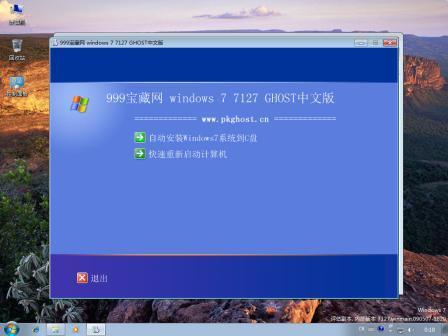 影音先锋x86版下载